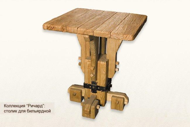 """Столик для бильярдной """"Ричард"""""""