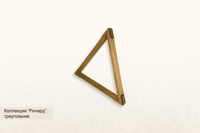 "Треугольник ""Ричард"""