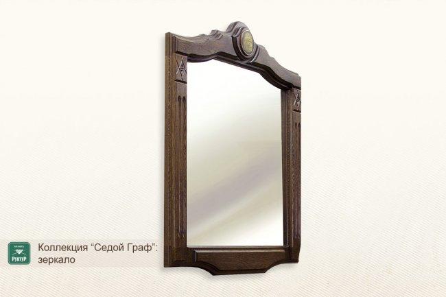 """Зеркало """"Седой Граф"""""""