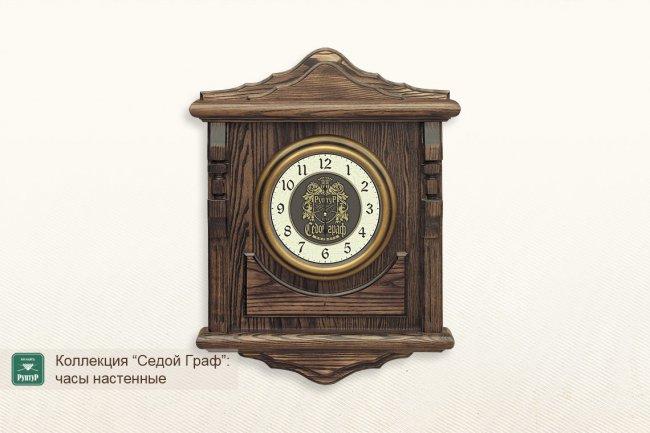 """Часы """"Седой Граф"""""""
