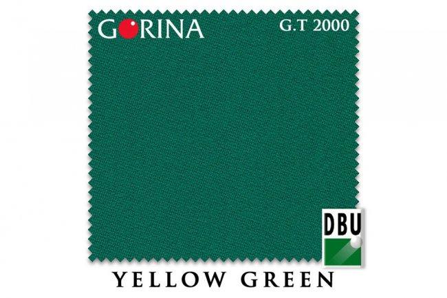 Gorina Granito Tournament 2000 197см Yellow Green