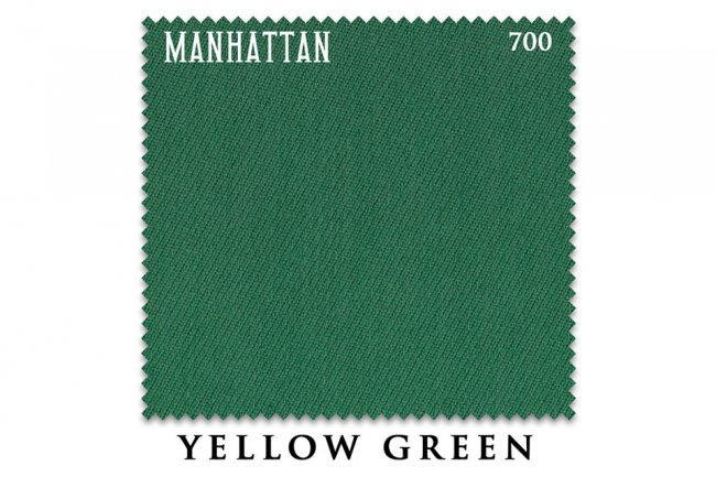Manhattan 700 195см Yellow Green